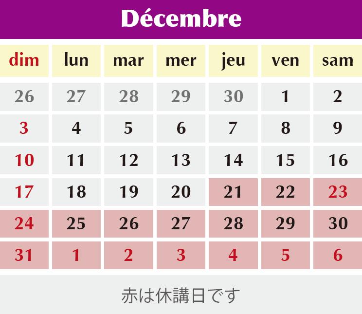 12c-dcembre
