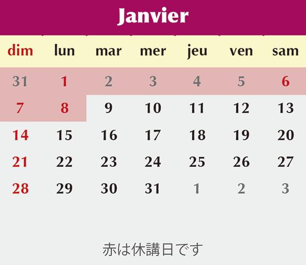 201801-jan-2