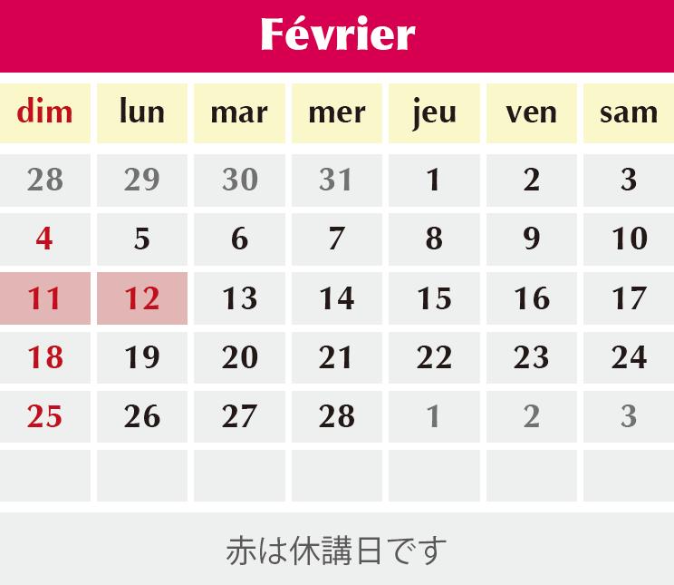 201802-fev
