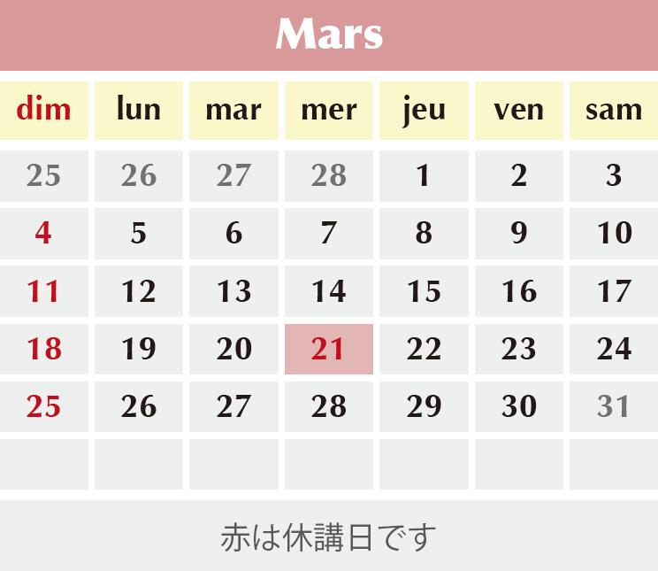 201803-mar