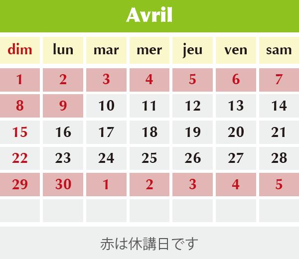 201804-avril