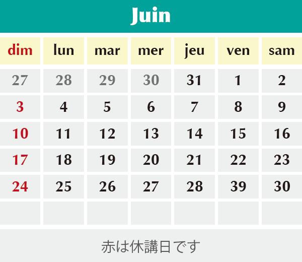 201806-Juin