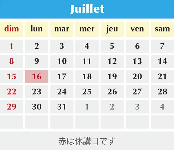 201807-Juillet
