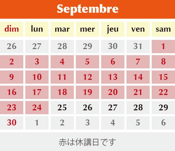 201809-Septembre