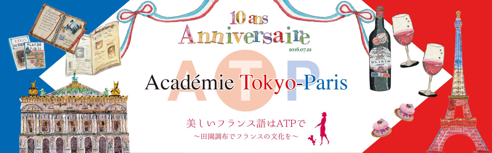 atp-main08
